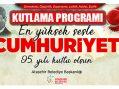 'En Yüksek Sesle Cumhuriyet Kutlamaları' Ataşehir'de!