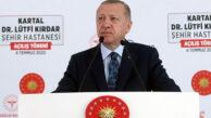 Yenilenen Kartal Dr. Lütfi Kırdar Şehir Hastanesi Açıldı